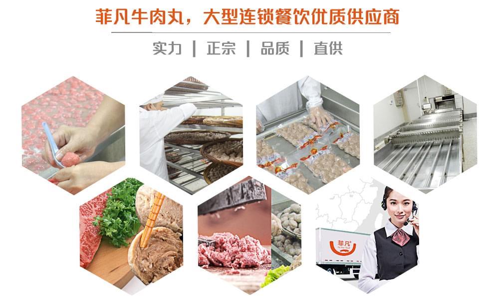 菲凡食品与全球零售商的关系???