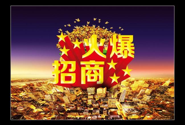 菲凡火锅食材生产厂家全国招聘这样的经销商
